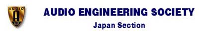 AES_logo.jpg