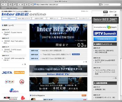 Inter-Bee.jpg