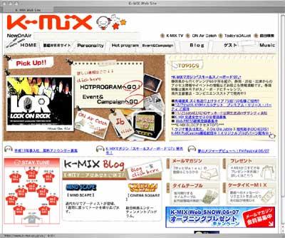K-MIX.jpg