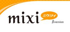 MIXI_1.jpg