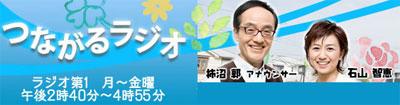 NHK_R1.jpg