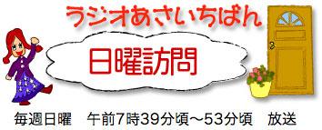 NHK_Radio_01.jpg