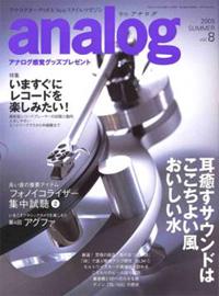 analog2.jpg