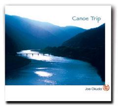 canoe_A_s.jpg