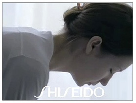 shiseido_01.jpg
