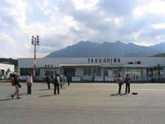 yaku_airport_01.jpg