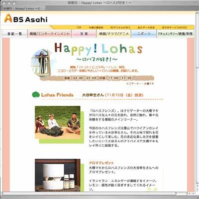 happylohas.jpg
