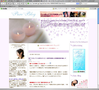 happylohas_web.jpg