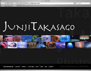 takasago_site.jpg