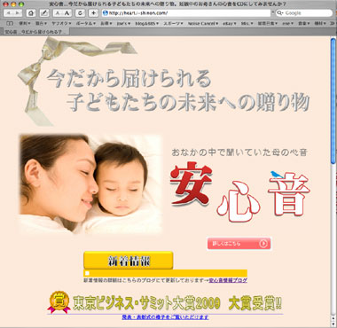 webshot.jpg